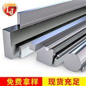 2205不锈钢多少钱一吨?