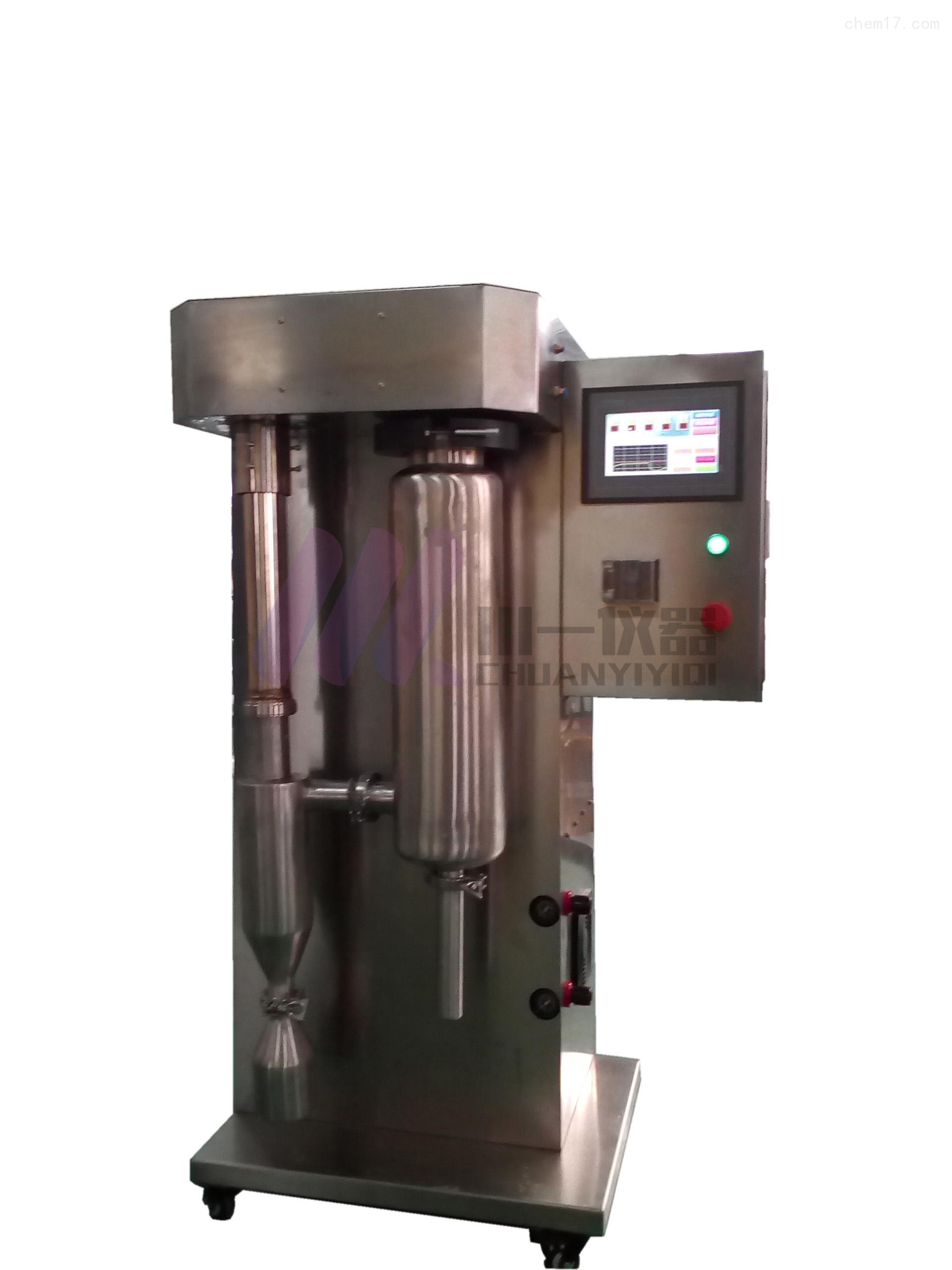 有机溶剂喷雾干燥机CY-8000Y小型雾化造粒机