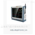 日本光电心电监护仪MB-526