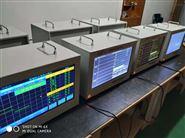 碳硅分析仪价格