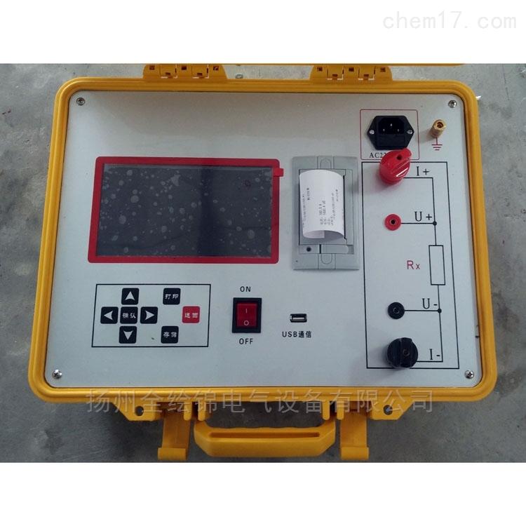 100A彩屏回路电阻测试仪