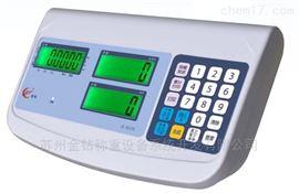 JZ-3117C金搏仕计数电子秤称重仪表