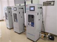 环保认证证书,上海厂家直销在线氨氮分析仪