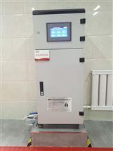 DCSG-2099在线免维护多参数在线监测 五参数分析仪