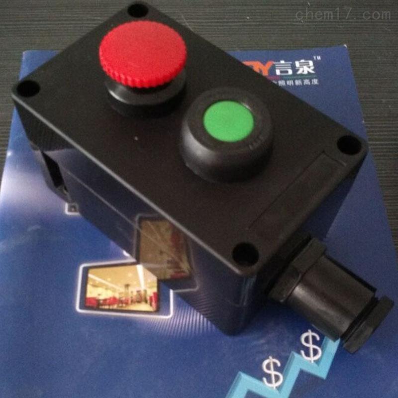LA8030-A2聚酯树脂压制而成风机控制按钮盒