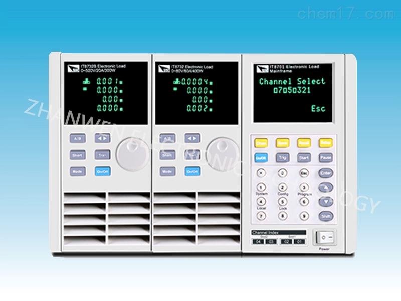 艾德克斯ITECH 多路输入电子负载IT8700系列