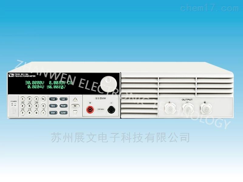 艾德克斯Itech高性能可编程直流电源IT6100