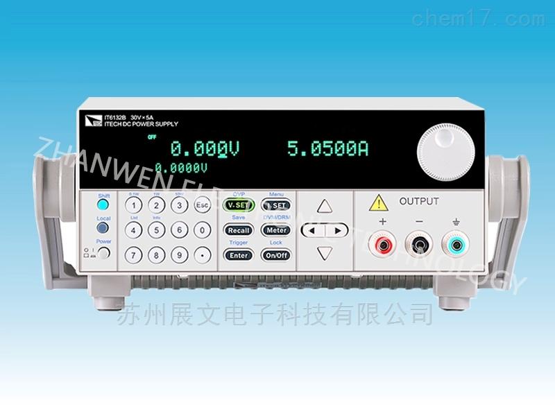 高速高精度可编程直流电源IT6100B系列