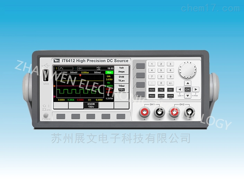 双极性电源/电池模拟器IT6400系列