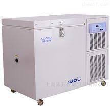 澳柯玛-86度医用超低温冰箱卧式