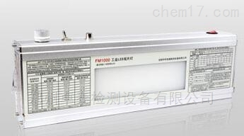 FM1000无损检测X射线工业LED观片灯