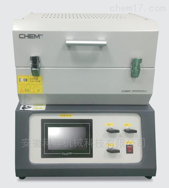 單溫區微型CVD系統