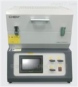 单温区微型CVD系统