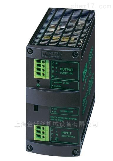 正品德国MURR开关电源1相85083规格