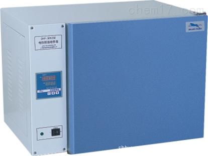 电热恒温培养箱 上海一恒DHP-9082B 液晶屏