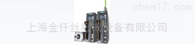 德国SINAMICS V90低压变频器*