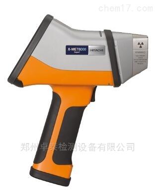 X-MET8000系列郑州日立手持式X荧光光谱仪