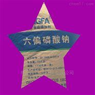 六偏磷酸钠 格兰汉姆盐 卡甘 水处理 无机盐