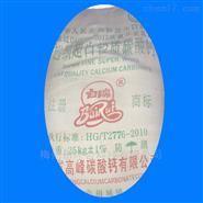 轻质碳酸钙 轻钙 无机填料 填充料