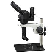 MZDB1175高对比度同轴照明显微镜