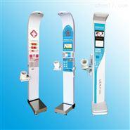 测血压身高体重一体机,体重身高一体体检机