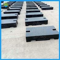 单个质量1000kg铸铁砝码,m1等级长方形砝码