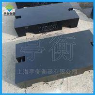 用生铁铸造的标准砝码,1T计量砝码