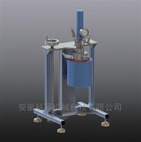 MSP專家型快開式機械攪拌反應釜