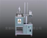 MSL中试级落地式机械搅拌反应釜