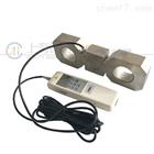 供应20T 30T计量检定专用标准型数显测力计