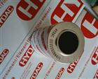 HYDAC贺德克其它脱水过滤器vmu价格优惠