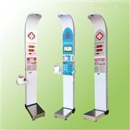 医用带打印身高体重体检秤多功能精密体检仪