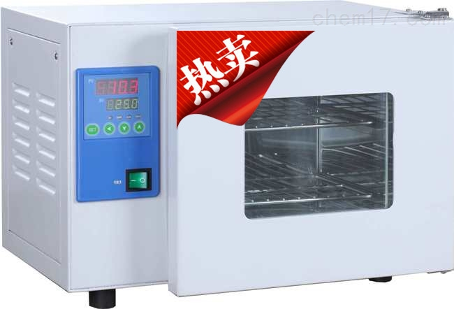 DHP-9031微生物培养箱(镜面不锈钢内胆)