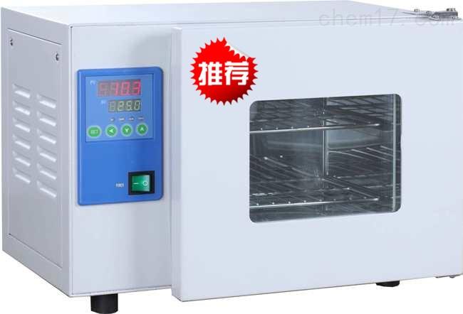 DHP-9051微生物培养箱生产厂家(自然对流)