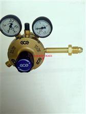 MULTISTAGE系列气瓶减压器德国GCE厂家供