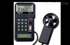 测温度风速风量计AVM-07 承诺守信