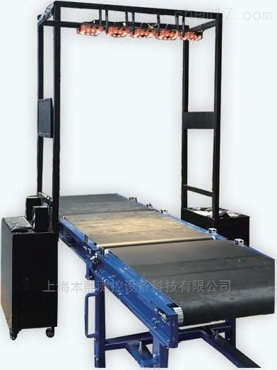 体积测量扫描称重一体机智能平台秤