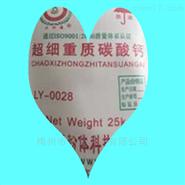 重质碳酸钙 重钙 酪酸钙 石灰石粉 无机填料