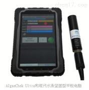 藻类荧光检测仪AlgaeChek