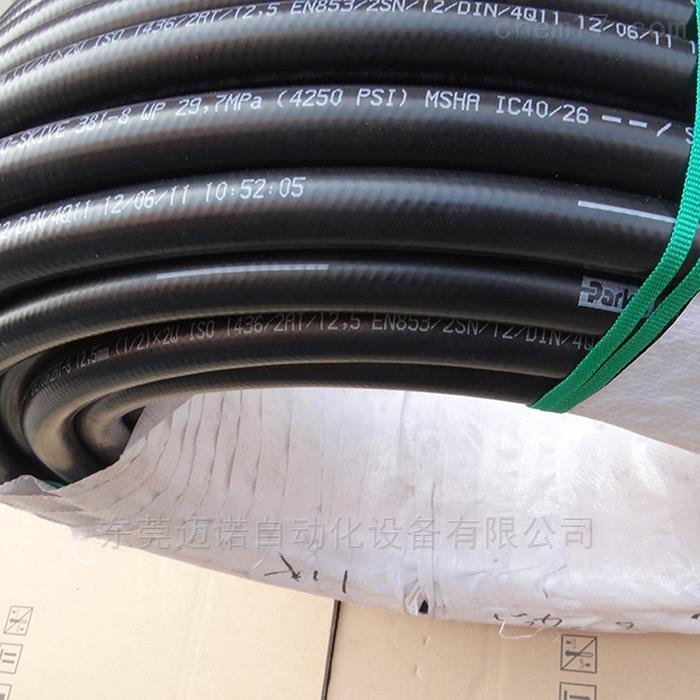 超级耐磨Parker派克387系列液压恒压软管