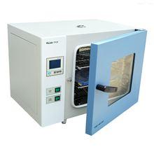 恒温鼓风干燥箱EBD-HAP系列