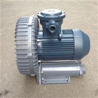 3KW防爆旋涡气泵