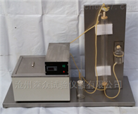 加气砖混凝土铝粉膏发气量测定装置厂家