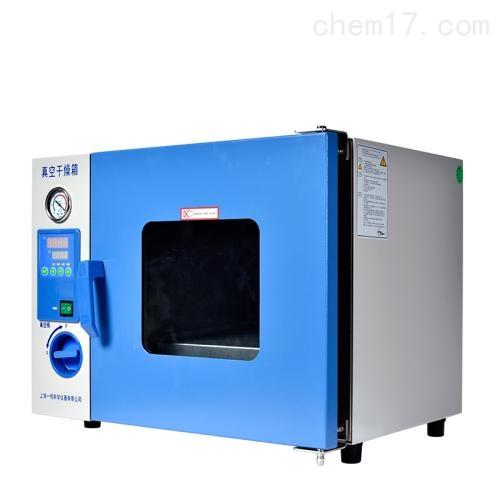 化学专用真空干燥箱DZF-6034 耐腐蚀 不锈钢