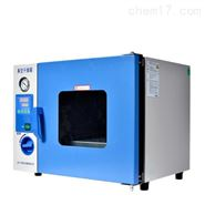 上海一恒DZF-6096真空干燥箱 不锈钢内胆