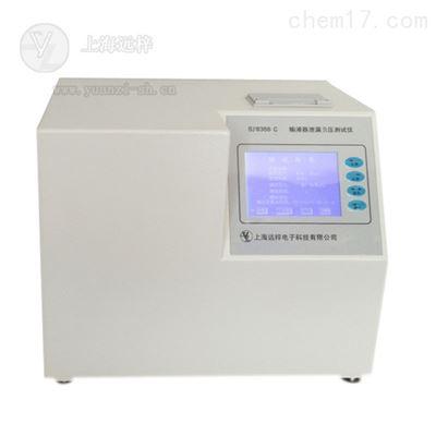 SZ8368-C输液器泄漏负压测试仪厂家推荐