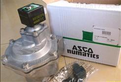 只卖原装进口ASCO阿斯卡除尘阀