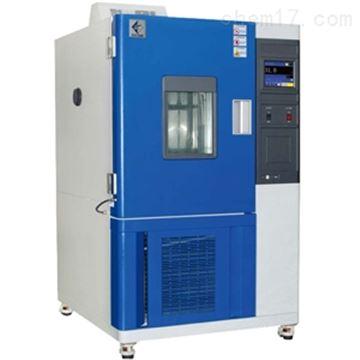 XH-TH高低溫交變濕熱試驗箱