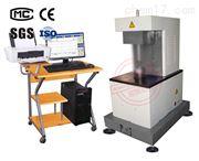 MMX-3G微控多功能摩擦磨损试验机