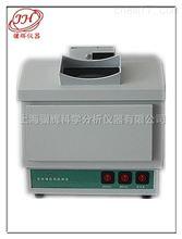 JH-A荧光增白剂检测仪